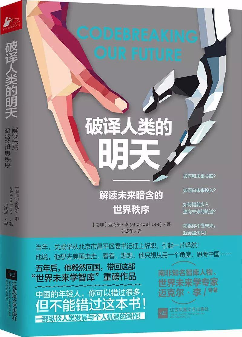 北京师范大学大门图片