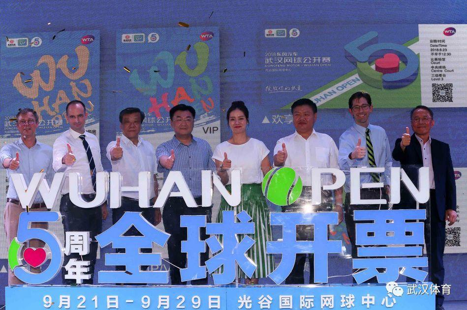 武网 | 2018东风汽车·武汉网球公开赛票务销售正式启动