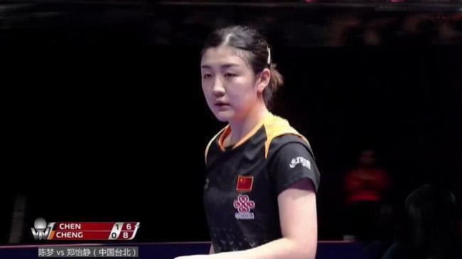 女乒又赢了!陈梦4-1击败中国台北一姐,半决赛将战刘诗雯