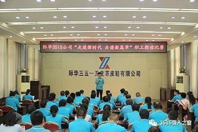 政务 正文  昂首奋进新时代,同心共筑中国梦.