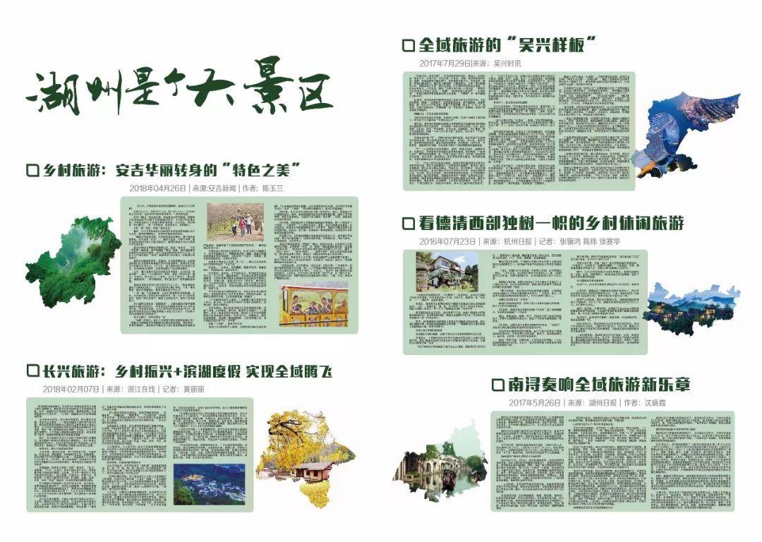 怎样在线阅读电子版中国剪报