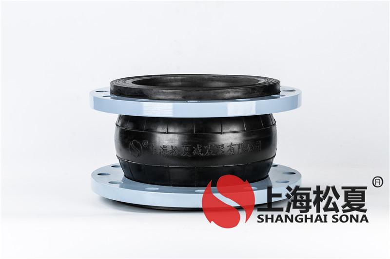 KXT-DN-250-1.6MpaEPDM材质,耐海水