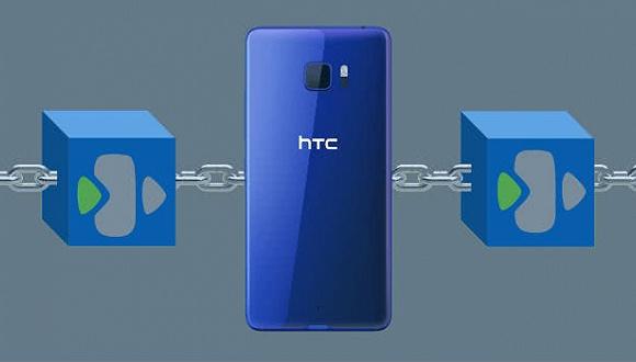 HTC手机业务失色 借势区块链图谋复兴