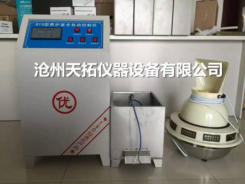树根互联:铸就普适中国需求的工业互联网平台