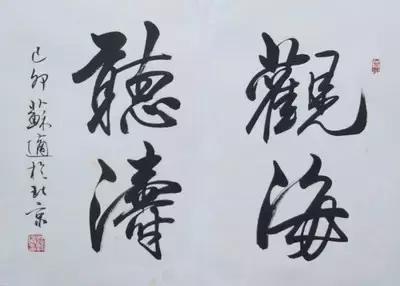 細數中國十大國粹,驚艷