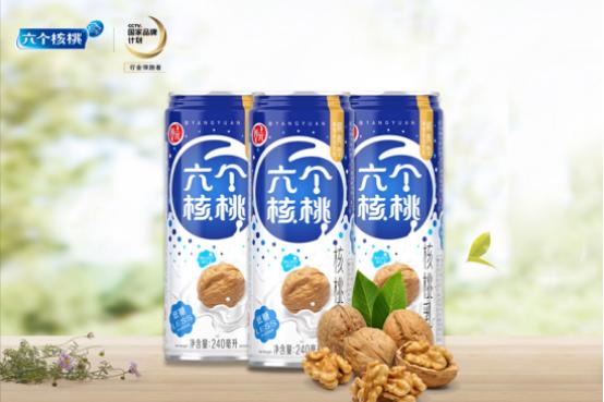 养元饮品六个核桃真材实料引领植物蛋白饮料健康发展,实力看得见!