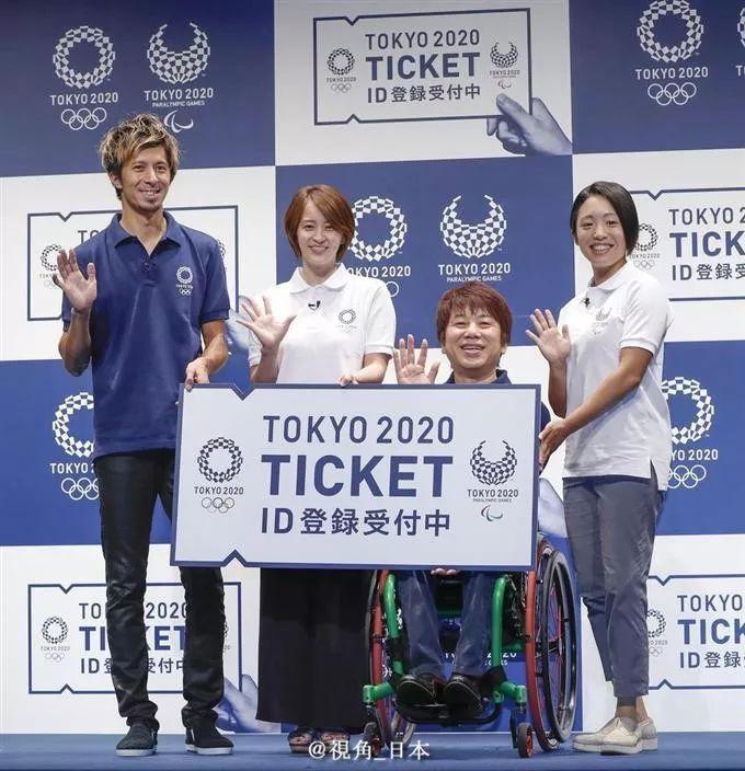 2020东京奥运会门票价格公开 开幕式最贵30万日元(约1.82万元)
