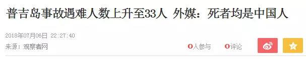 2012年中国大陆人口_俄媒:中国留俄学生人数比2012年翻一番达3万人