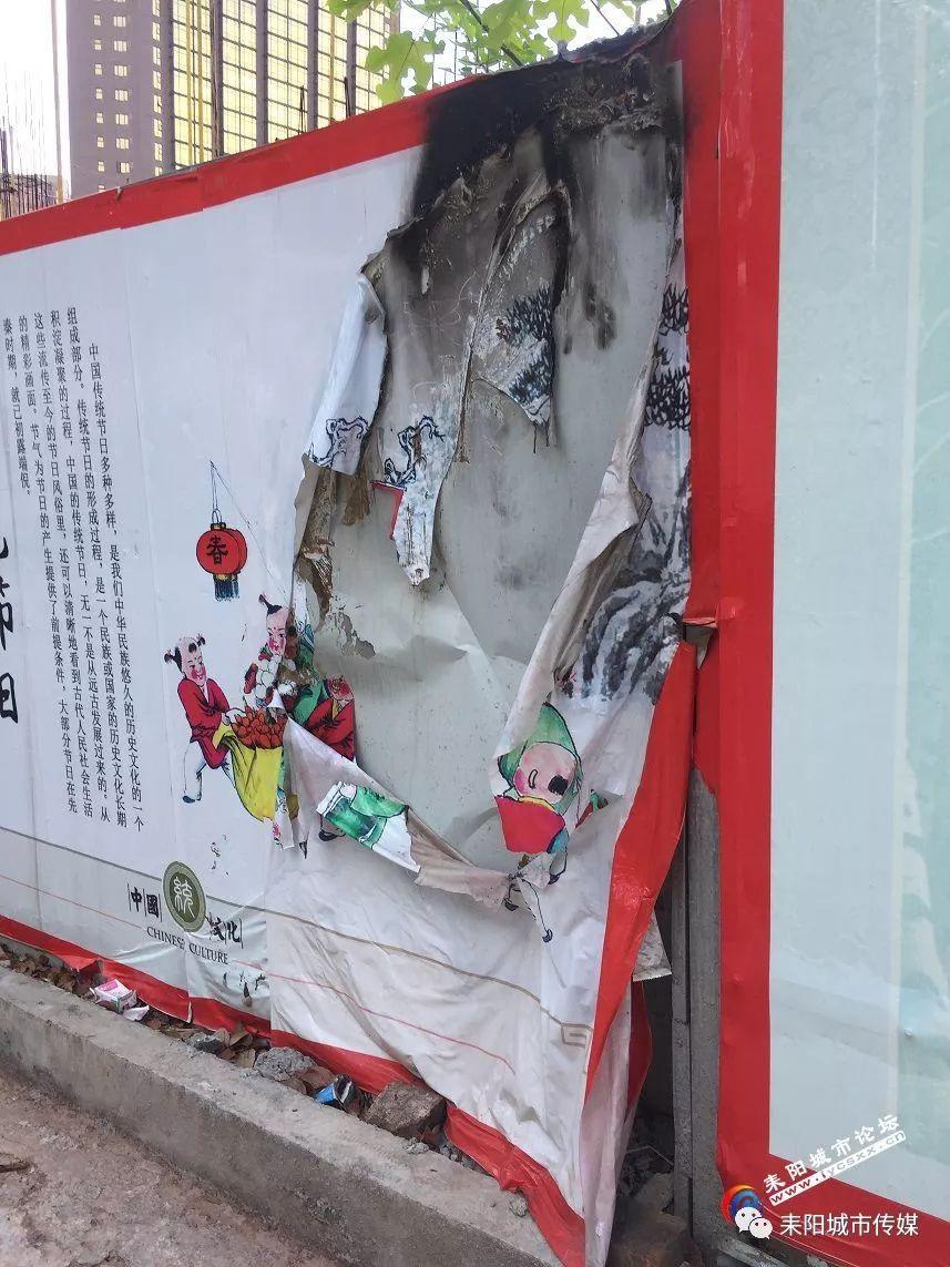 亮丽文化墙遭到破坏