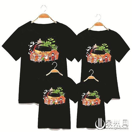 """安海:传统文化的""""逆生长"""""""