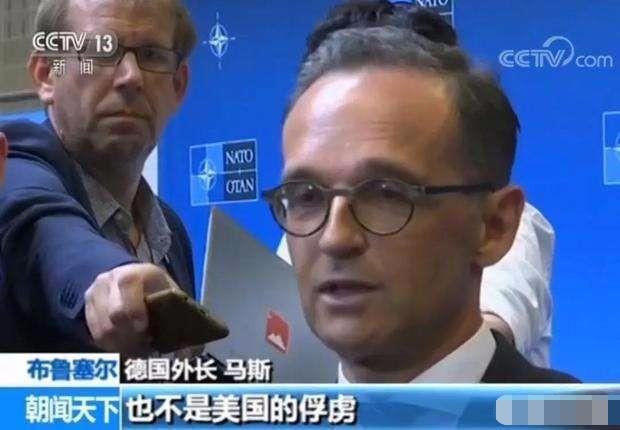 如何评价德国外长关于欧盟不能再毫无节制的信任美国的言论?