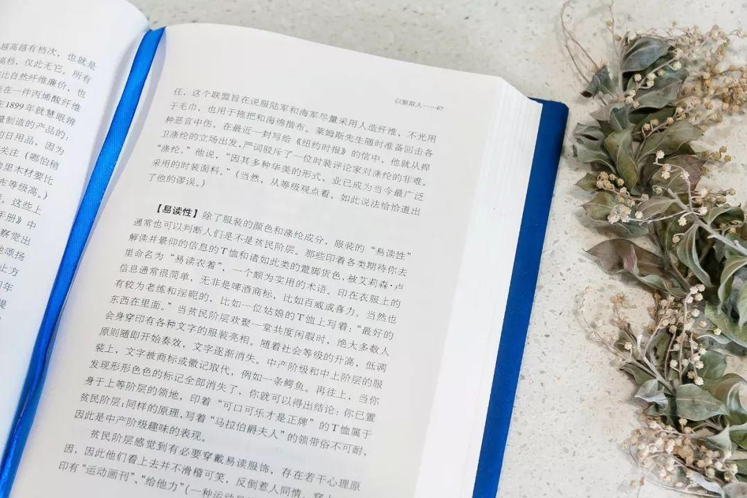 为你读书 | 易读性
