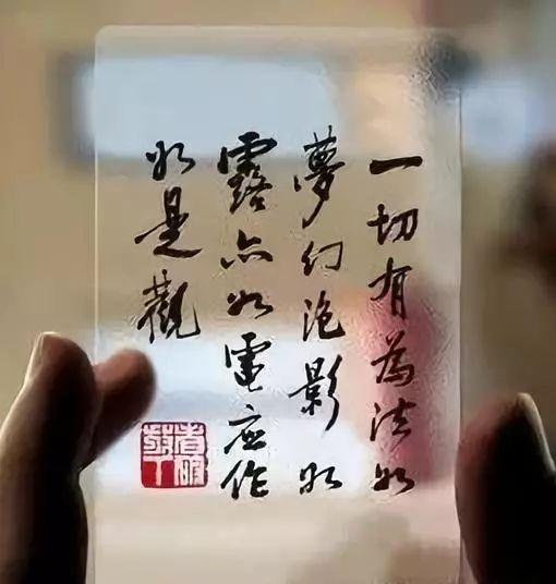 南怀瑾先生:二十年来成一梦