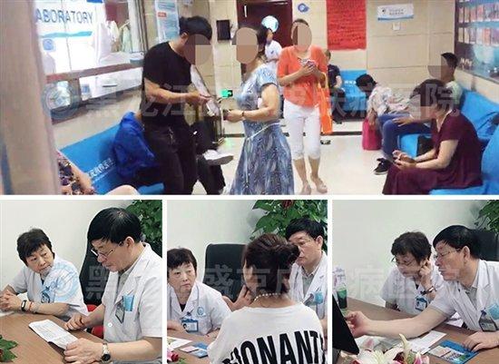 【名医来啦】中国白癜风泰斗李海鸥教授二次莅临黑龙江盛京开展联合会诊