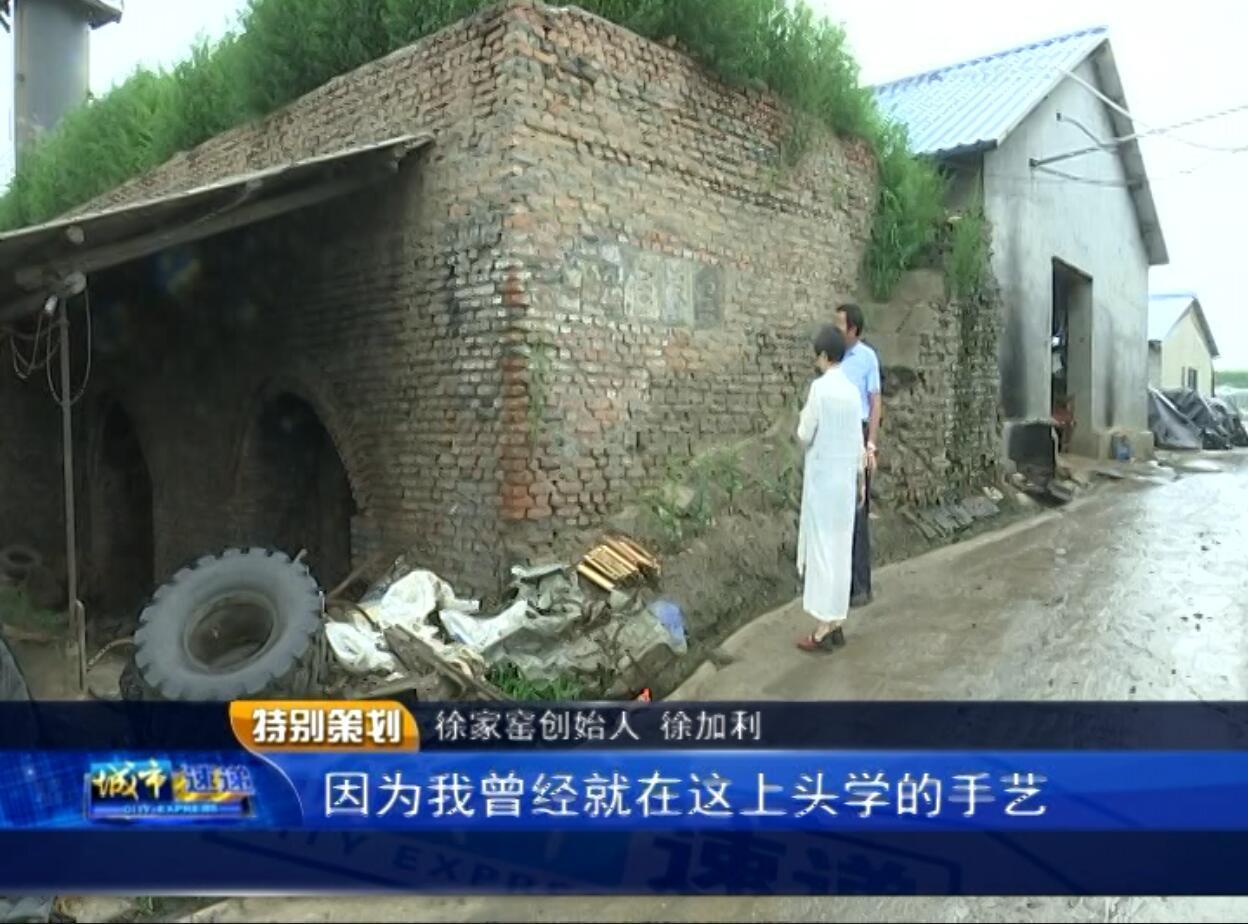 """榆树百年""""徐家窑"""":留住青砖青瓦的烧雕技艺"""