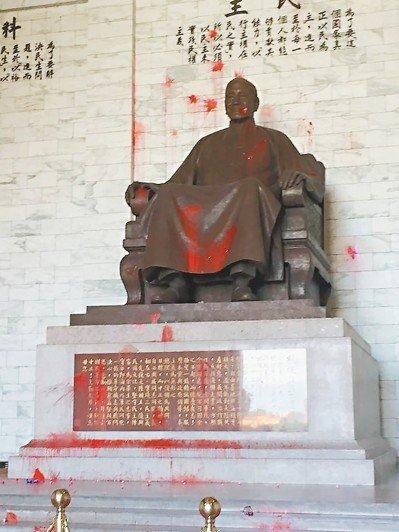 独派青年在中正纪念堂泼红漆 仅被罚不足500元
