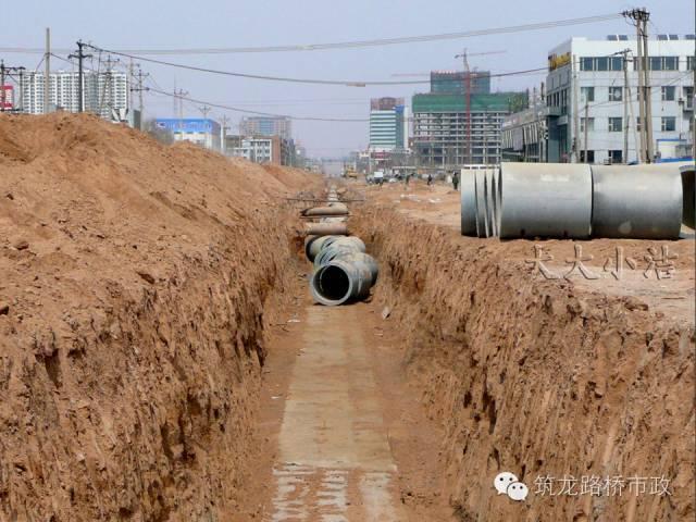警法 正文  市政管道开槽施工主要施工内容包括沟槽开挖,施工排水