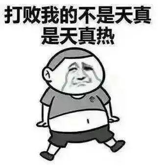 """【本周伸荐】""""巨万石""""强大森应敌极限,《皇冠客户端》玩的坚硬是心跳!"""