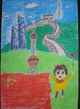 我爱祖国 绘画比赛,您为孩子报名了吗