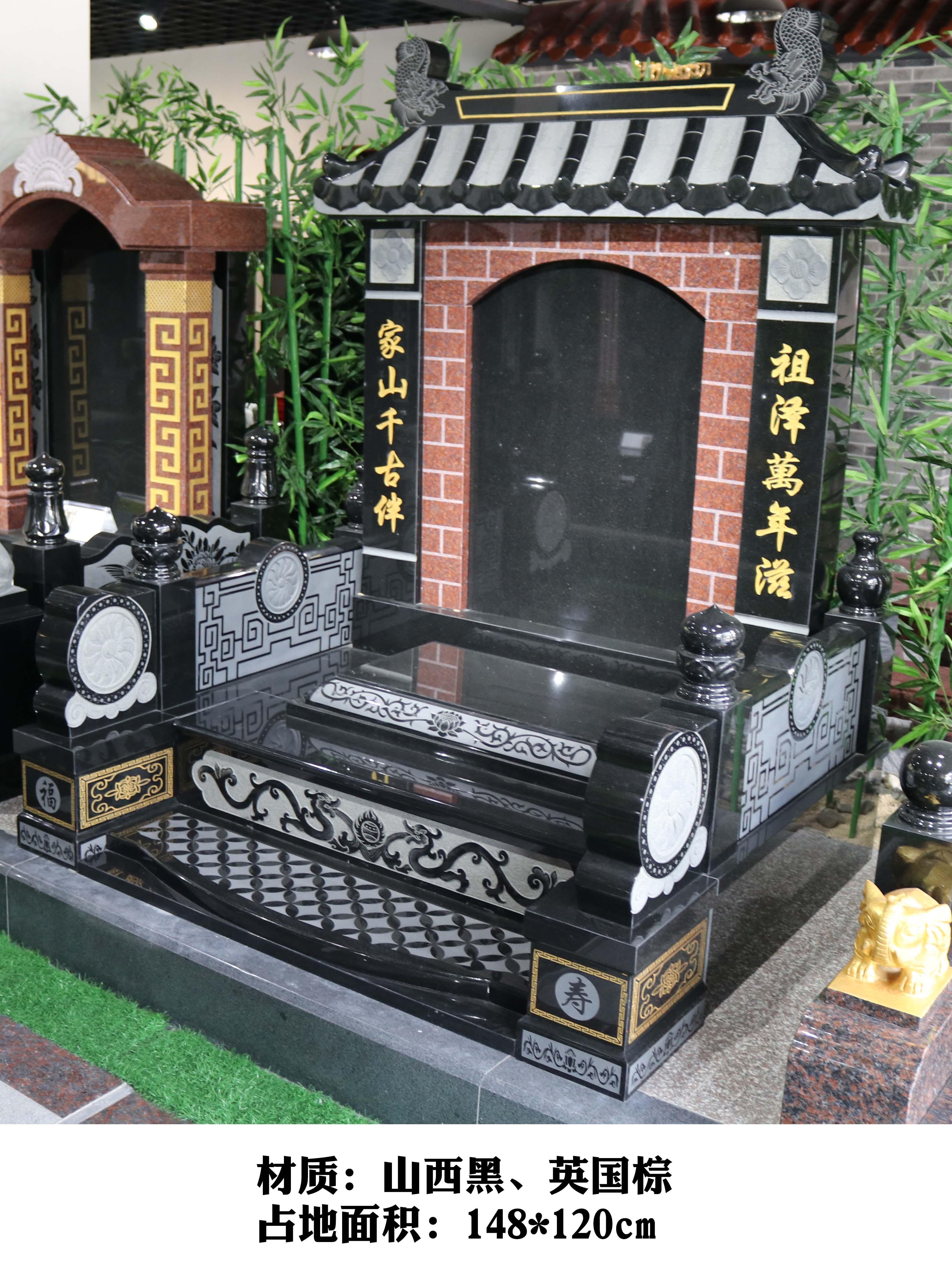 四川攀枝花墓碑对联体现孝道文化,具有深刻文化内涵