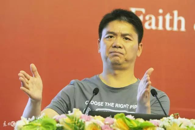 你不是刘强东,公司也没有540亿!年底的18种加薪方法利弊分析!