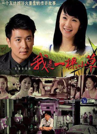 女人不哭章子君_推荐:国内10部催人泪下的好看电视剧,每一部都极度的虐心