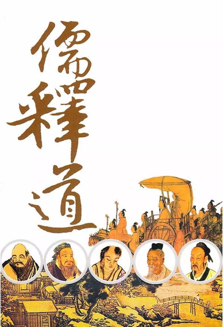 当TOK认识论遇上中国文化,你猜会有什么化学反应?