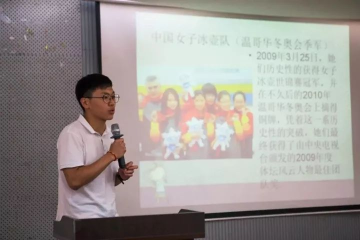 """丝路新世界,青春中国梦——北体青马班实践团队走近""""一带一路"""""""