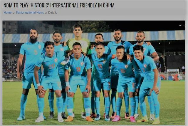 """""""白斩鸡""""和""""咖喱鸡""""10月份在北京""""约架"""":国足将与印度进行足球友谊赛"""