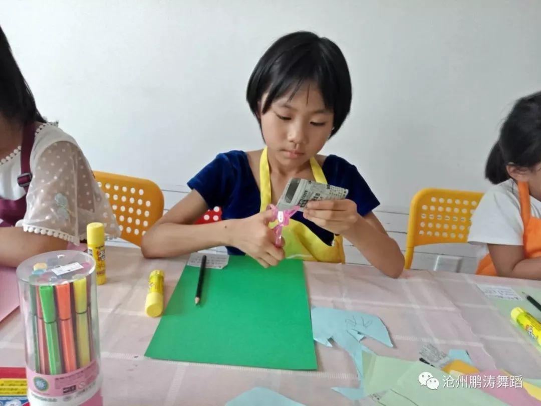 快乐暑假小学生画画