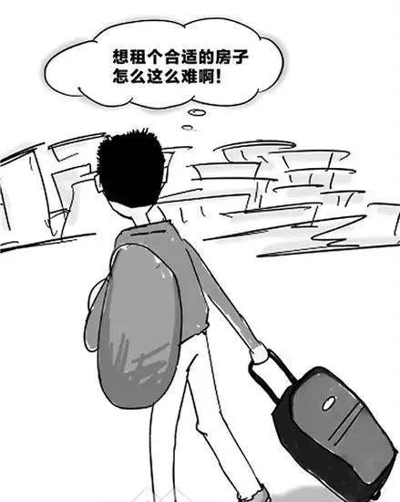 毕业季房租涨了?2018上海最新租房攻略来了,拿走不谢!