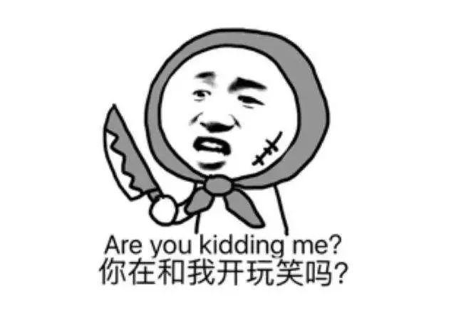 中国的国际教育是个国际玩笑?呵呵