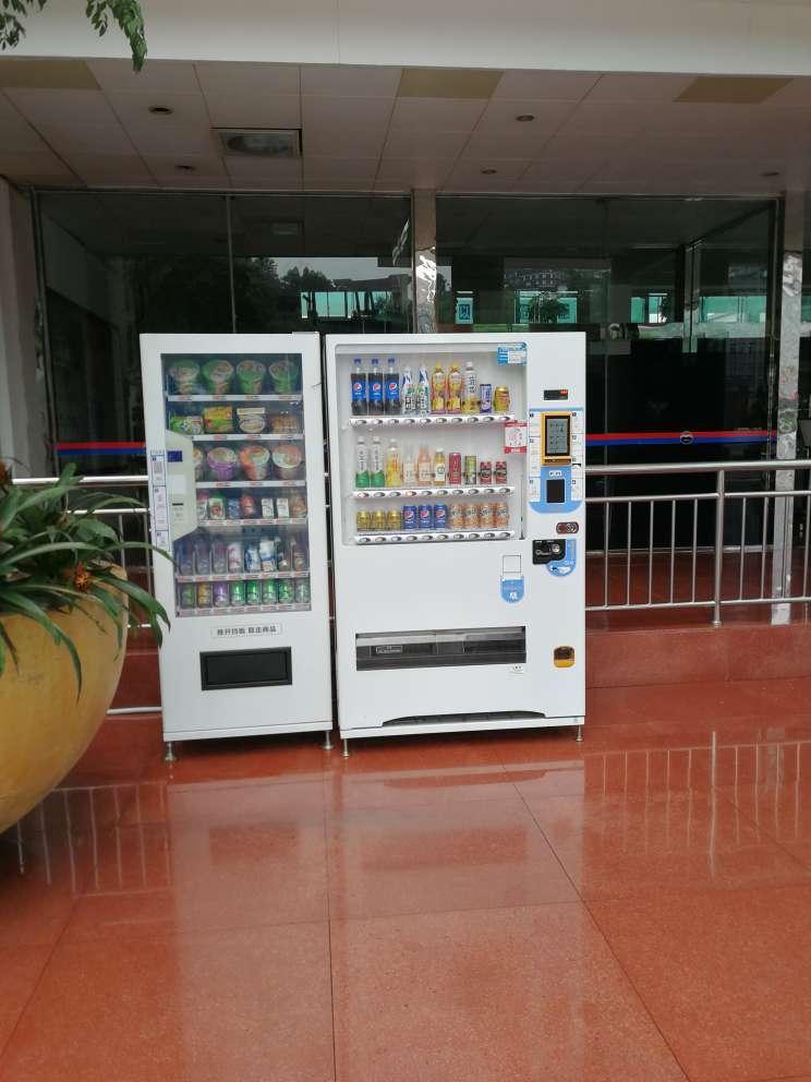中国适合自动售货机发展的理由有哪些?