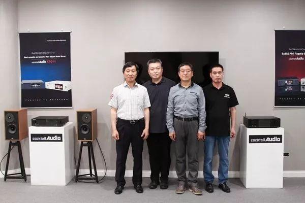 【厂商资讯】多项全能的数码讯源:韩国Cocktail Audio新品X45 Pro发布及技术培训会