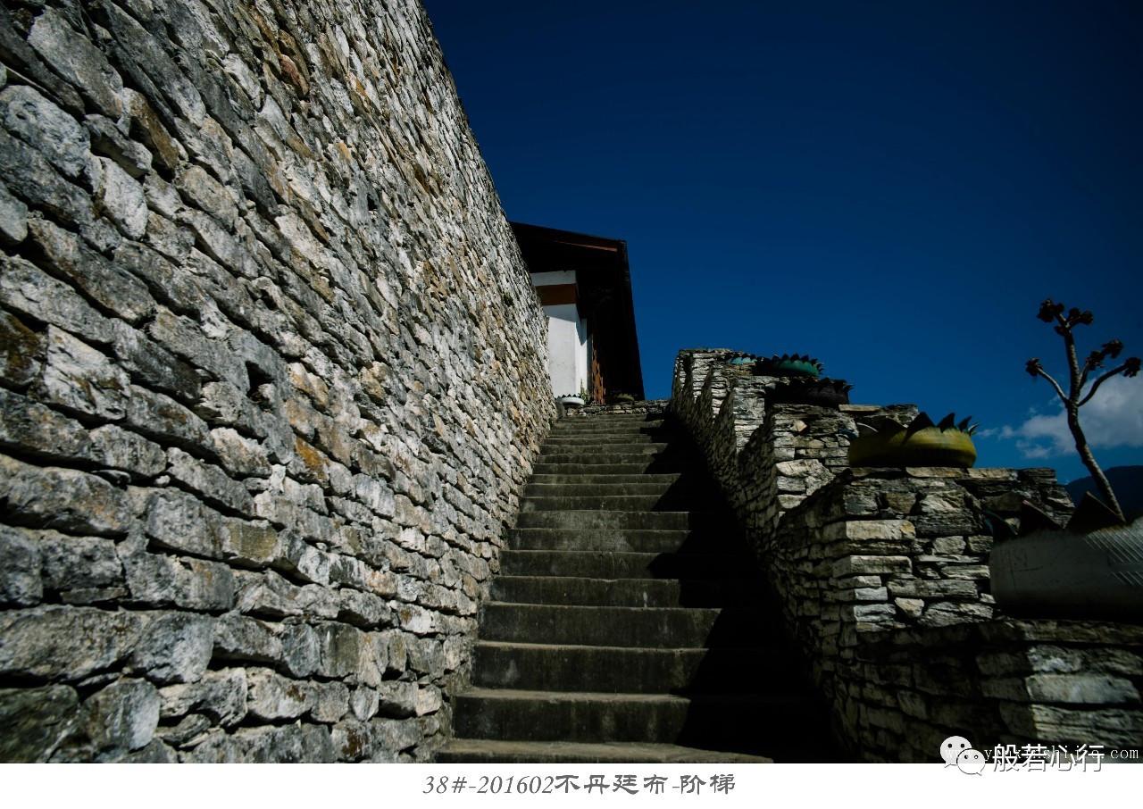 38#-201602不丹廷布-阶梯