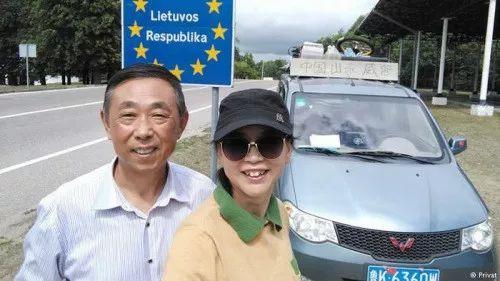漂移秋名山算啥,不到6万这对老夫妇自驾神车横穿欧亚大陆!
