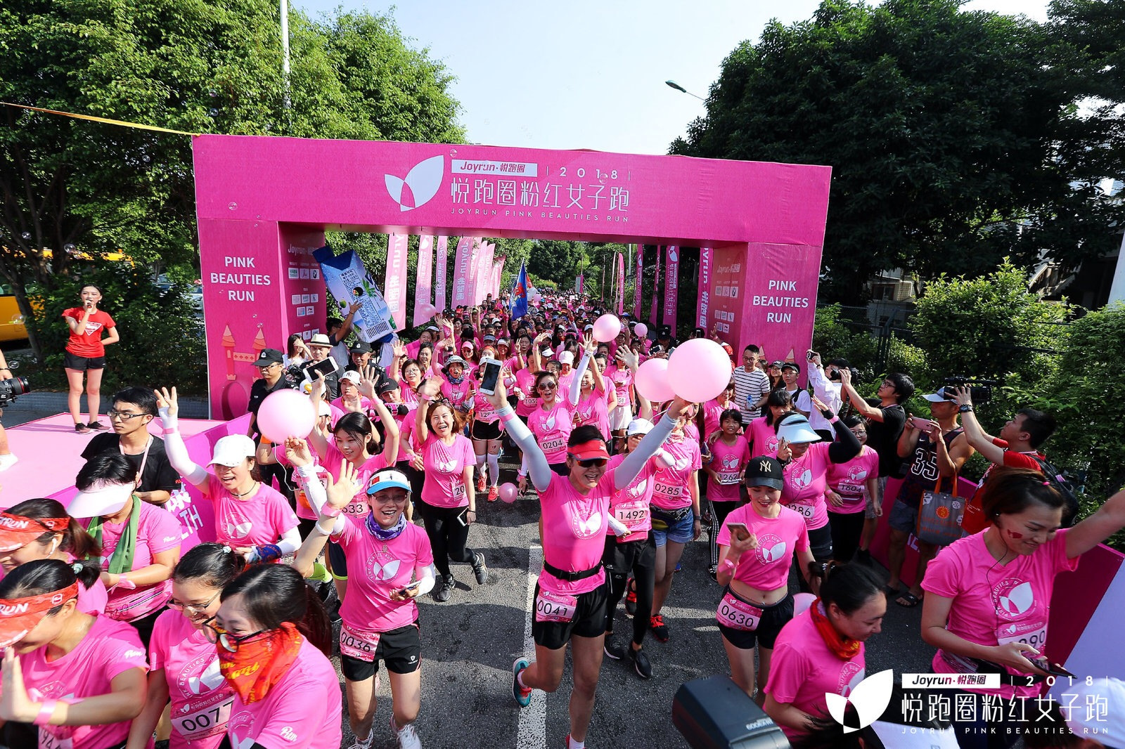 2018悅跑圈粉紅女子跑廣州首站來襲 高顏值美女看個夠(圖)