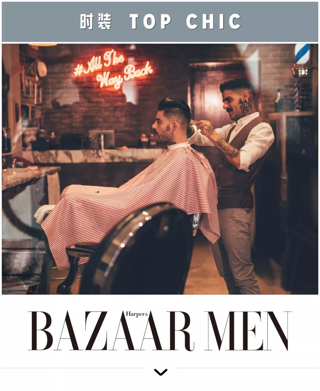 Barbering发型拯救直男的「大头」