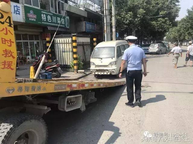 """[原创]汉中清理路边""""僵尸车""""(图)"""