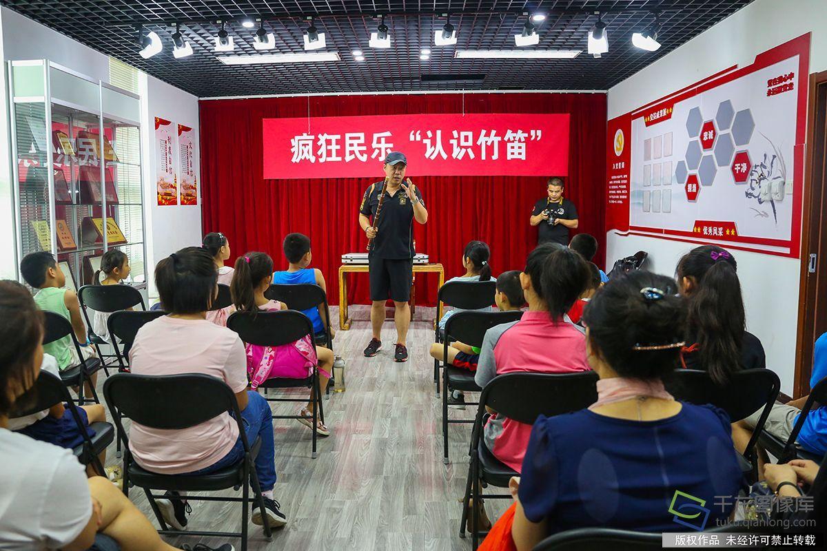 [原创]北京海淀阳光少年主题系列活动开展 中小学生免费学习民乐课程(图)
