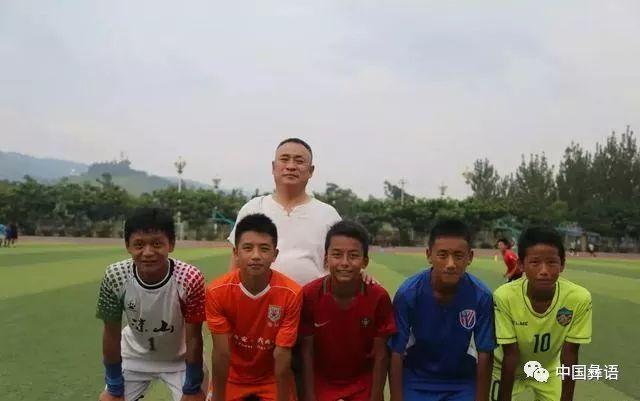 重磅!五位彝族孩子签约中超著名足球俱乐部