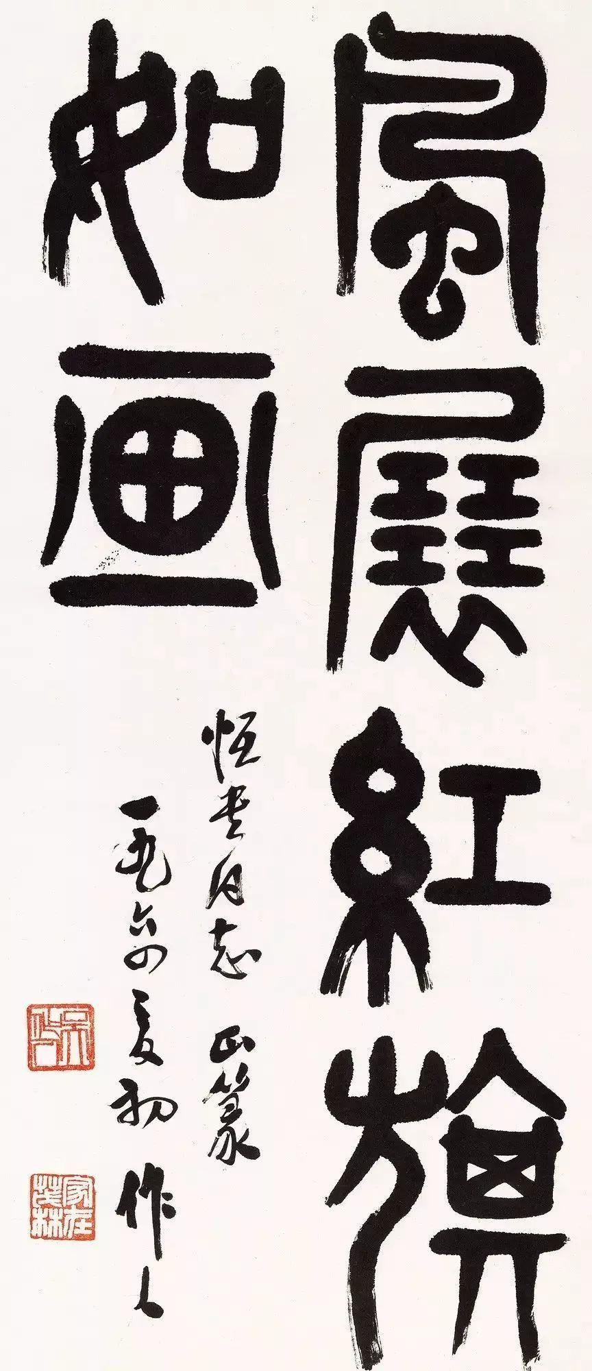 荣宝斋上世纪收款单曝光,齐白石的画一尺4块钱