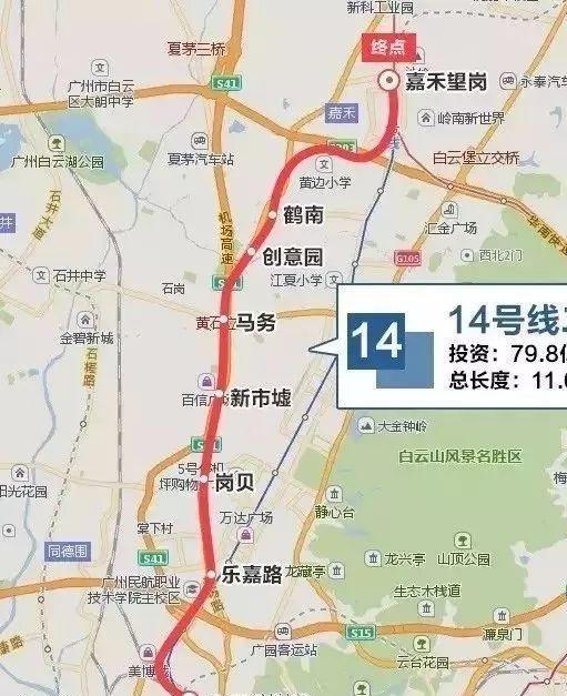 广州城区人口_11.17 你好外地人