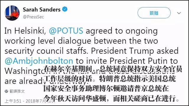 特朗普顶压邀请普京访美:反制舆论暴力
