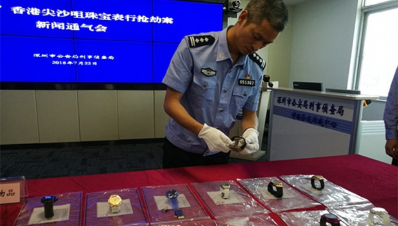 [原创]香港尖沙咀珠宝表行抢劫案告破 5名嫌犯在深圳被警方抓获(图)