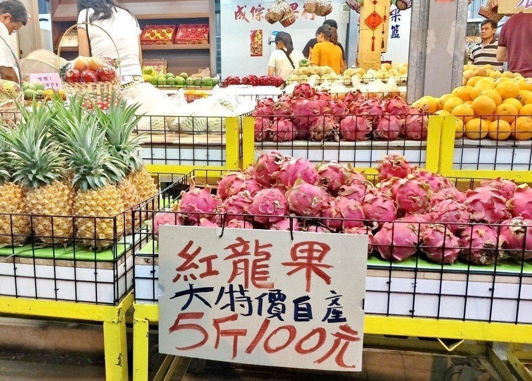 """台湾一果农义卖1500斤火龙果并将所得全部捐给日本灾民 有网友酸""""妥妥的日奴"""""""