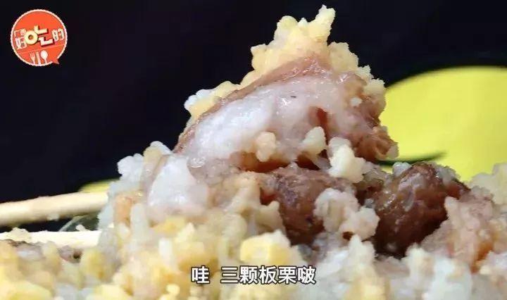 给料也毫不小气5块钱一个的猪肉绿豆粽的辅食蓉和豆腐五五分!白米绿豆图片
