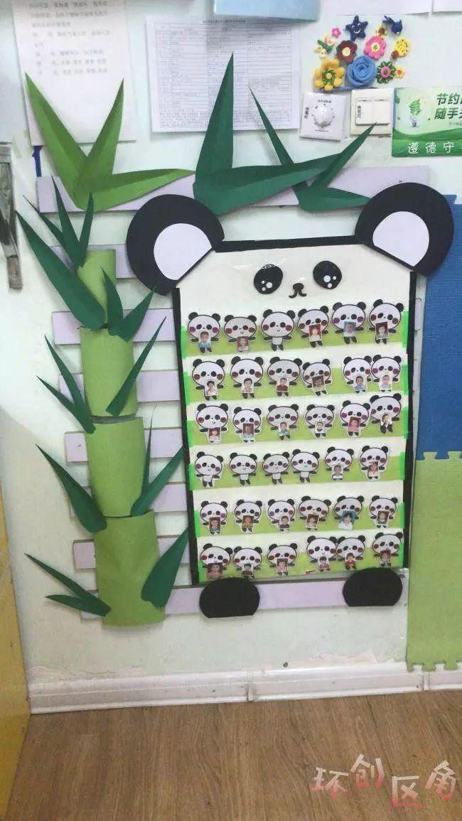 幼儿园教室环创边框