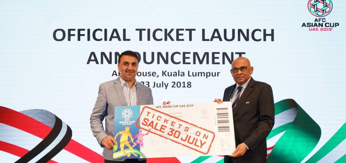 2019阿联酋亚洲杯门票开售:最低46元最贵552元