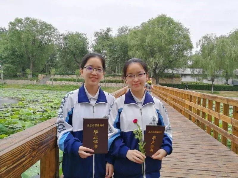 厲害了!101中學這對姊妹花同上北大,她們的專業選擇亮了 | 熱點